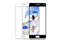 """Фирменное 3D защитное изогнутое стекло с закругленными изогнутыми краями которое полностью закрывает экран / дисплей по краям с олеофобным покрытием для Lenovo ZUK Z2 Pro 5.2"""""""