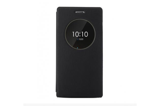 """Фирменный оригинальный чехол-книжка для Lenovo ZUK Z2 Pro 5.2"""" черный с окошком для входящих вызовов водоотталкивающий"""