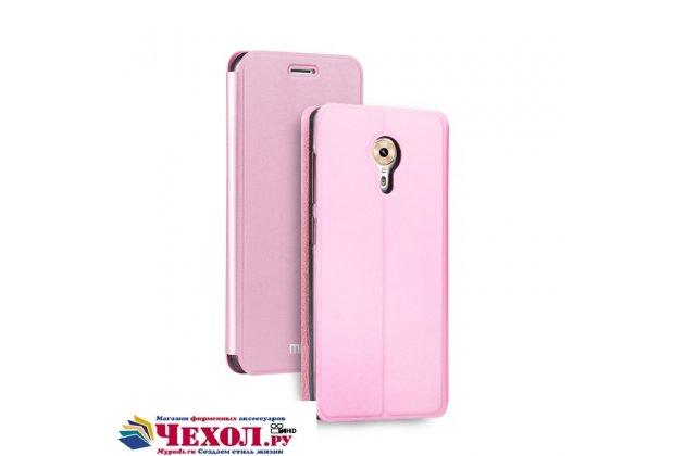 Фирменный чехол-книжка из качественной водоотталкивающей импортной кожи на жёсткой металлической основе для Lenovo Zuk Edge розовый