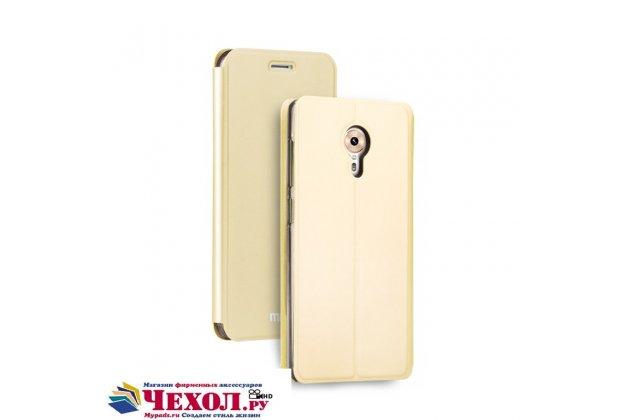 Фирменный чехол-книжка из качественной водоотталкивающей импортной кожи на жёсткой металлической основе для Lenovo Zuk Edge золотой