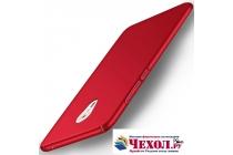 Фирменная задняя панель-крышка-накладка из тончайшего и прочного пластика для Lenovo Zuk Edge красная