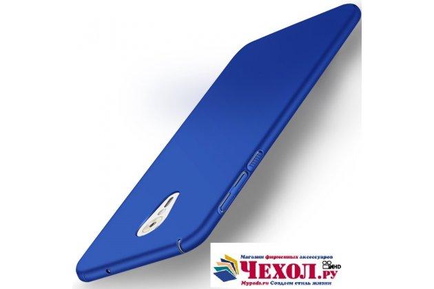 Фирменная задняя панель-крышка-накладка из тончайшего и прочного пластика для Lenovo Zuk Edge синяя