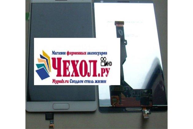 Фирменный LCD-ЖК-сенсорный дисплей-экран-стекло с тачскрином на телефон Lenovo Zuk Edge белый + гарантия