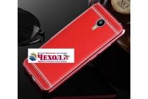 Фирменная премиальная элитная крышка-накладка на Lenovo Zuk Edge красная из качественного силикона с дизайном под кожу