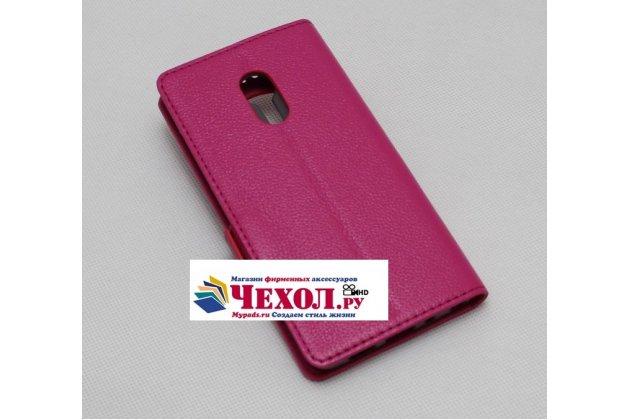 Фирменный оригинальный чехол-книжка с логотипом для Lenovo Zuk Edge  розовый кожаный с окошком для входящих вызовов