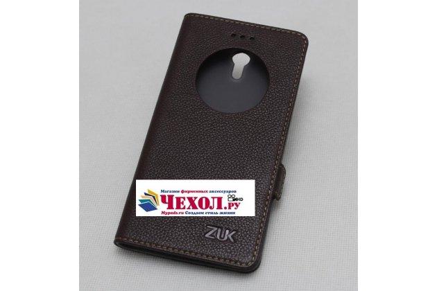 Фирменный оригинальный чехол-книжка с логотипом для Lenovo Zuk Edge  коричневый кожаный с окошком для входящих вызовов
