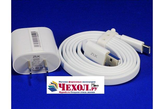 Фирменное оригинальное зарядное устройство от сети для телефона Lenovo Zuk Edge + гарантия
