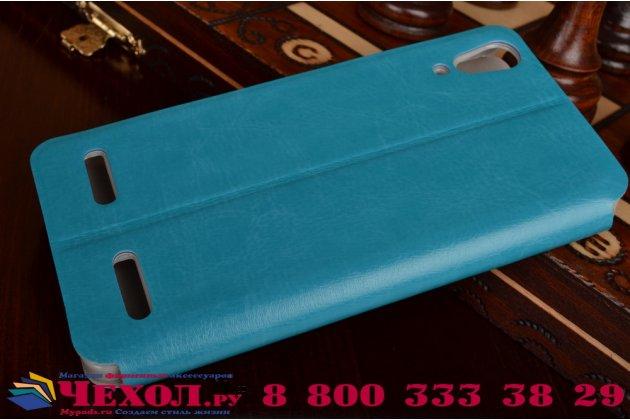 Фирменный чехол-книжка из качественной водоотталкивающей импортной кожи на жёсткой металлической основе для Lenovo A6000/ A6010 Plus бирюзовый