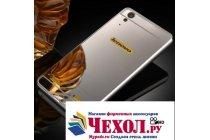 Фирменная металлическая задняя панель-крышка-накладка из тончайшего облегченного авиационного алюминия для Lenovo K3 Music Lemon / A6000 серебристая