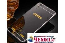 """Фирменная металлическая задняя панель-крышка-накладка из тончайшего облегченного авиационного алюминия для Lenovo K3 Music Lemon / A6000/ A6010 Plus 5.0"""" черная"""