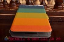 """Фирменный уникальный необычный чехол-книжка для Lenovo A5000  """"тематика все цвета радуги"""""""