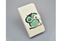 """Фирменный уникальный необычный чехол-книжка для Lenovo A5000 5.0""""  """"тематика Сова"""""""