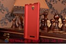 Фирменная задняя панель-крышка-накладка из тончайшего и прочного пластика для Lenovo A5000 красная