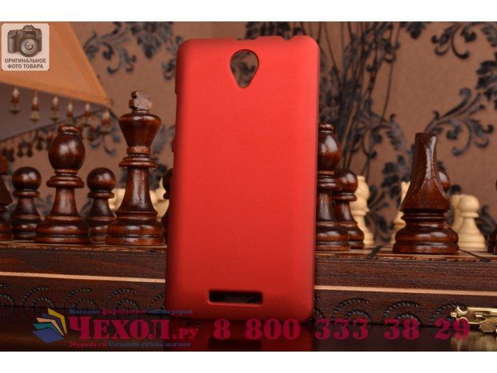 Фирменная задняя панель-крышка-накладка из тончайшего и прочного пластика для Lenovo A5000 красная..