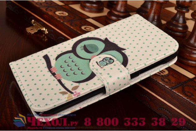 """Фирменный уникальный необычный чехол-книжка для Lenovo A859 """"тематика Сова"""""""