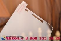 Фирменное защитное закалённое противоударное стекло премиум-класса из качественного японского материала с олеофобным покрытием для Lenovo K3 Note