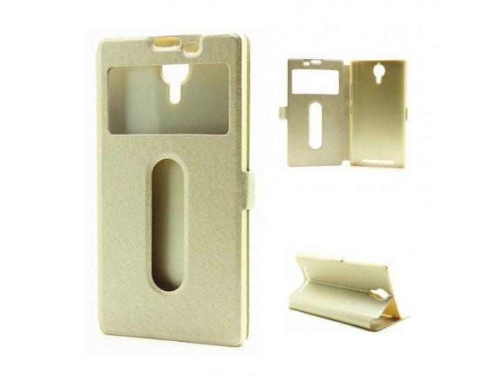 Фирменный чехол-книжка для Lenovo K80/P90/P90 Pro золотой с окошком для входящих вызовов и свайпом водоотталки..