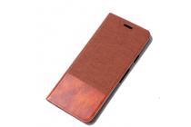 """Фирменный чехол-книжка для Lenovo Phab 2 PB2-650M 6.4"""" коричневый с полосой водоотталкивающий"""