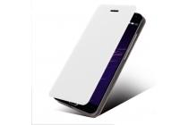 """Фирменный чехол-книжка из качественной водоотталкивающей импортной кожи на жёсткой металлической основе для Lenovo Phab 2 PB2-650M 6.4"""" белый"""