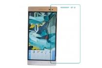 """Фирменная оригинальная защитная пленка для телефона Lenovo Phab 2 Pro PB2-690N 6.4"""" глянцевая"""