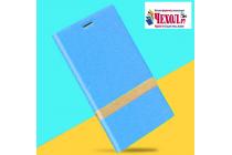 """Фирменный чехол-книжка для Lenovo Phab 2 Pro PB2-690N 6.4"""" голубой с золотой полосой водоотталкивающий"""