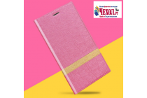 """Фирменный чехол-книжка для Lenovo Phab 2 Pro PB2-690N 6.4"""" розовый с золотой полосой водоотталкивающий"""