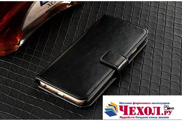 """Фирменный чехол-книжка для Lenovo Phab 2 Pro PB2-690N 6.4"""" с визитницей и мультиподставкой черный кожаный"""