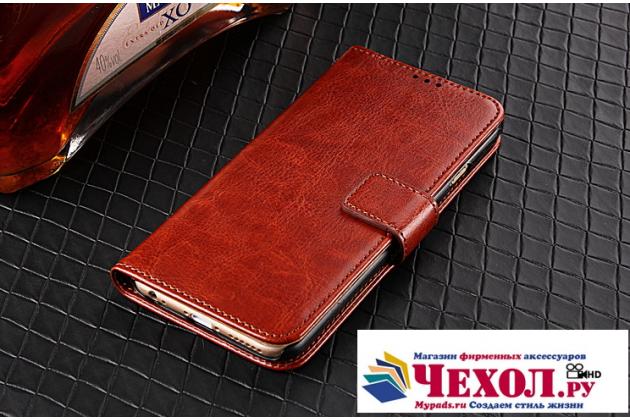 """Фирменный чехол-книжка для  Lenovo Phab 2 Pro PB2-690N 6.4"""" с визитницей и мультиподставкой коричневый кожаный"""