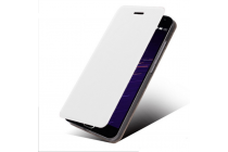 """Фирменный чехол-книжка из качественной водоотталкивающей импортной кожи на жёсткой металлической основе для Lenovo Phab 2 Pro PB2-690N 6.4"""" белый"""
