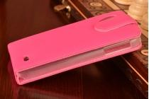 Фирменный оригинальный вертикальный откидной чехол-флип для Lenovo IdeaPhone S720 розовый кожаный