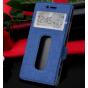 Фирменный чехол-книжка для Lenovo Vibe Shot Z90/Z90-3/Z90-7/Z90-A40/Z90A40 LTE 5.0 синий с окошком для входящи..
