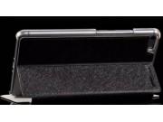 Фирменный чехол-книжка водоотталкивающий с мульти-подставкой на жёсткой металлической основе для Lenovo Phab P..