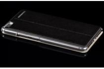 """Фирменный чехол-книжка водоотталкивающий с мульти-подставкой на жёсткой металлической основе для Lenovo Phab Plus PB1-770N/770M 6.8"""" ZA070019RU черный"""