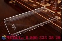 Фирменная задняя панель-крышка-накладка из тончайшего и прочного пластика для Lenovo Vibe Shot Z90/Z90-3/Z90-7/Z90-A40/Z90A40 LTE 5.0 прозрачная