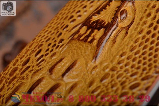 Фирменный роскошный эксклюзивный чехол с объёмным 3D изображением кожи крокодила коричневый для Lenovo Vibe Shot Z90/Z90-3/Z90-7/Z90-A40/Z90A40 LTE 5.0. Только в нашем магазине. Количество ограничено