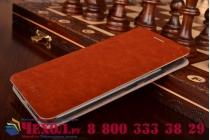 Фирменный чехол-книжка  для Lenovo Zuk Z1 из качественной водоотталкивающей импортной кожи на жёсткой металлической основе коричневого цвета