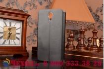 Фирменный чехол-книжка  для Lenovo Zuk Z1 из качественной водоотталкивающей импортной кожи на жёсткой металлической основе черного  цвета