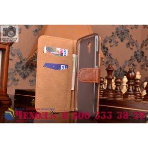 Фирменный чехол-книжка из качественной импортной кожи с мульти-подставкой застёжкой и визитницей для Леново Зук Зэт 1 коричневый