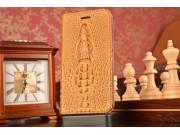 Фирменный роскошный эксклюзивный чехол с объёмным 3D изображением кожи крокодила коричневый для Lenovo Zuk Z1 ..