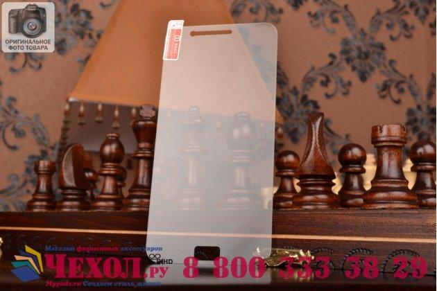 Фирменное защитное закалённое противоударное стекло премиум-класса из качественного японского материала с олеофобным покрытием для Lenovo Zuk Z1