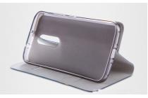 Фирменный чехол-книжка водоотталкивающий с мульти-подставкой на жёсткой металлической основе для  Lenovo Zuk Z1 синий