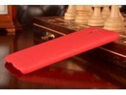 Фирменная ультра-тонкая пластиковая задняя панель-чехол-накладка для Lenovo Zuk Z1 красная..
