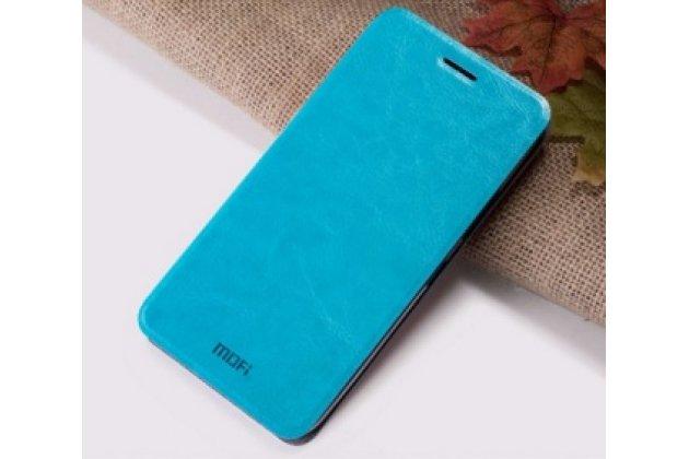 Фирменный чехол-книжка  для Lenovo Zuk Z1 из качественной водоотталкивающей импортной кожи на жёсткой металлической основе голубой цвета