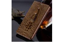 Фирменный роскошный эксклюзивный чехол с объёмным 3D изображением кожи крокодила коричневый для Lenovo Zuk Z1 . Только в нашем магазине. Количество ограничено