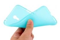 Фирменная ультра-тонкая полимерная из мягкого качественного силикона задняя панель-чехол-накладка для  Lenovo Zuk Z1 голубая