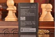 Фирменная аккумуляторная батарея BL214 1300mAh  на телефон Lenovo A208t A218t A269 A305E+ гарантия