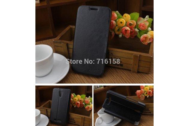 Фирменный чехол-книжка из качественной импортной кожи с подставкой для Lenovo A368T черный