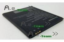 Фирменная аккумуляторная батарея BL239 2000mAh  на телефон   Lenovo A399 A330E+ гарантия