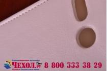 """Фирменный оригинальный вертикальный откидной чехол-флип для Lenovo A399 белый из качественной импортной кожи """"Prestige"""" Италия"""