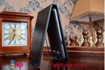"""Фирменный оригинальный вертикальный откидной чехол-флип для Lenovo A399 черный из импортной кожи """"Prestige"""" Италия"""